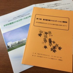 higher-brain-dysfunction-rehabilitation-workshop-kagawa