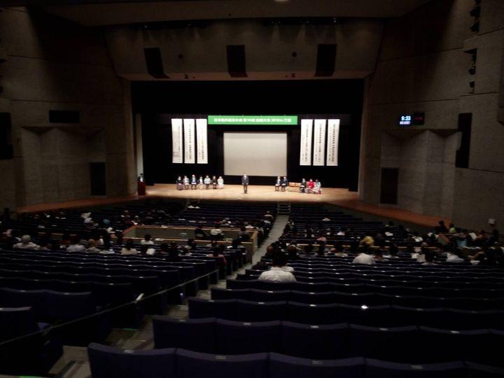 日本脳外傷友の会全国大会2018in三重