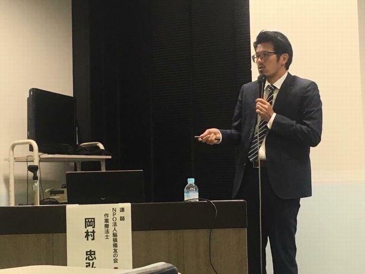 平成30年度 高知県介護福祉士会特別研修会