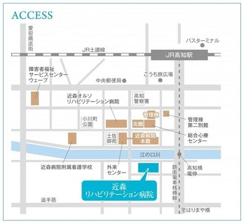 高知県高次機能障害支援センター 青い空